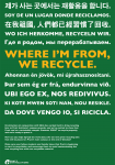 bin-poster-series-2